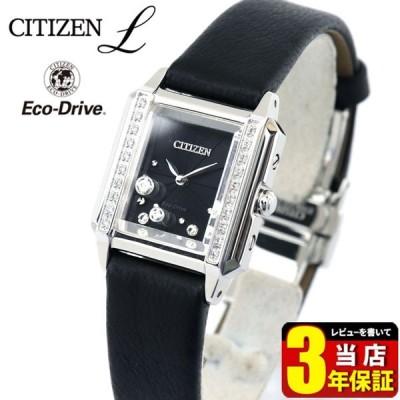 ポイント最大15倍 シチズン エル エコドライブ レディース 革 腕時計 CITIZEN L EG7061-15E 国内正規品 レビュー3年保証