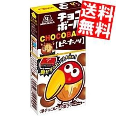 【送料無料】森永 24gチョコボール ピーナッツ 20箱入[のしOK]big_dr