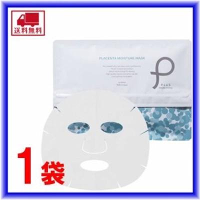 プリュ PLuS プラセンタ モイスチュアマスク 35枚入 デイリータイプ  保湿 ハリ 引き締め 日本製 ルイール