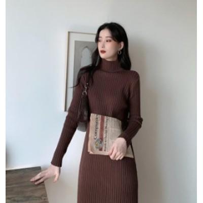 韓国 ファッション レディース ワンピース ニット リブ ロング ハイネック 長袖 ゆったり カジュアル 大人可愛い シンプル 秋冬