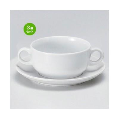 3個セット ☆ スープ ☆ポポラーレ両手スープC/S [ 17.8 x 2.4cm 525g ] 【 洋食器 飲食店 業務用 】