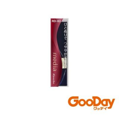メディア ブライトアップルージュ RD03 カネボウ化粧品