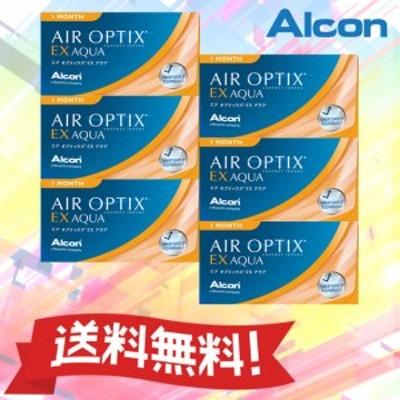 エアオプティクスEXアクア 6箱【メーカー直送送料無料】 1箱3枚入り 日本アルコン 1ケ月使い捨て