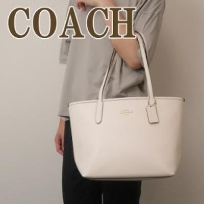 コーチ COACH バッグ トートバッグ レディース ショルダーバッグ 83857IMCHK ブランド 人気