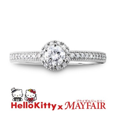 ハローキティの婚約指輪 エンゲージリング キューガーデン K18 ホワイト・ピンク・イエロー Dia0.20up