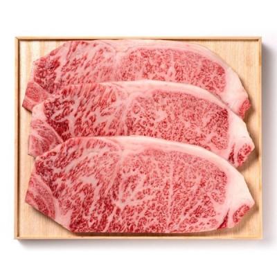 あべ牛(白老和牛)白老牛ロースステーキ3枚 約180g×3枚 冷凍商品 北海道 お土産