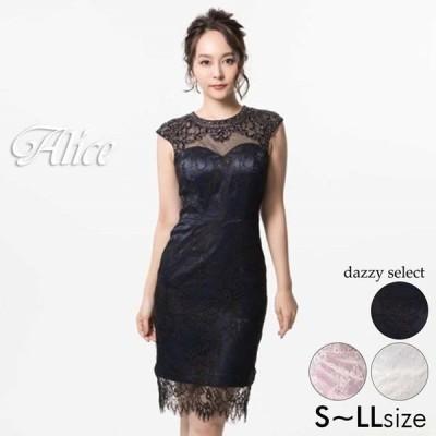 キャバ ドレス キャバドレス ワンピース ナイトドレス 大きいサイズ Alice 28002 デコルテレース タイト ミニドレス S M L L