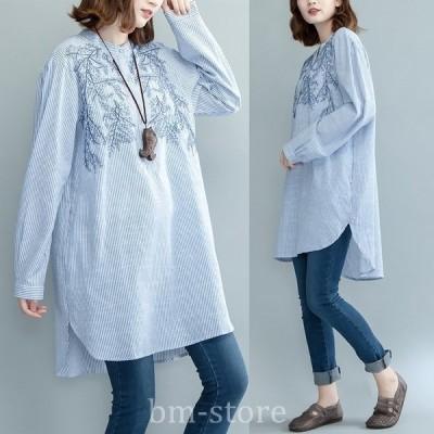 ゆったりシャツストライプ柄ロングシャツチュニックゆる可愛いゆったり長袖大人可愛い