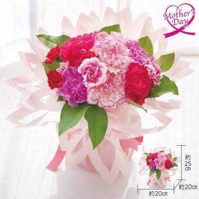 母の日 花束『スタンディングブーケ』 ギフト プレゼント 送料無料 花束 カーネーション