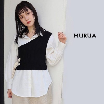 SALE50%OFF MURUA ムルーア 通販 ワンショルニットレイヤーシャツ 012010400701/2020春