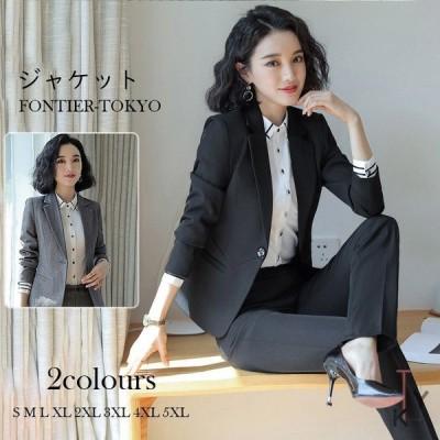 スーツ レディース ビジネス ジャケット ストライプ 洗える オフィス 仕事 オフィス 通勤 OL