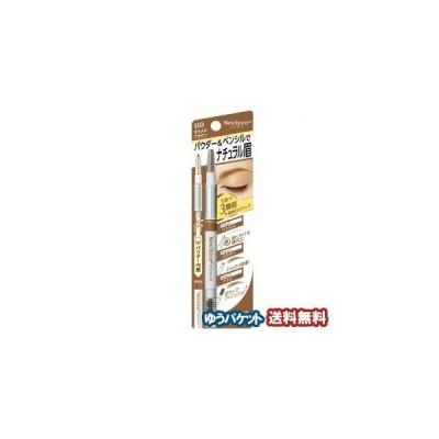 サナ ニューボーン WブロウEX N B9 キャメルブラウン メール便送料無料