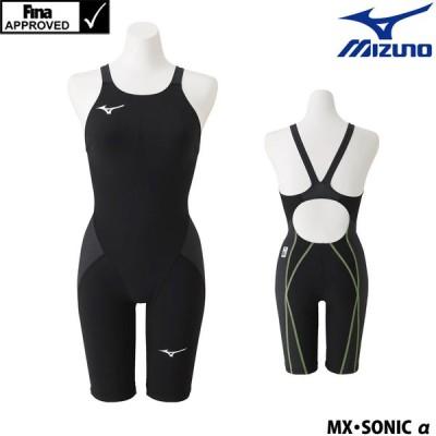 ミズノ MIZUNO 競泳水着 レディース fina承認 ハーフスーツ MX・SONIC α アルファ ソニックライト リブテックスII N2MG0211
