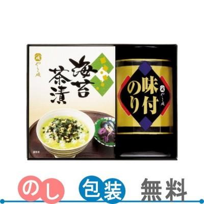 やま磯 味のり卓上バラエティセット SVG-10R ギフト包装・のし紙無料 (A5)