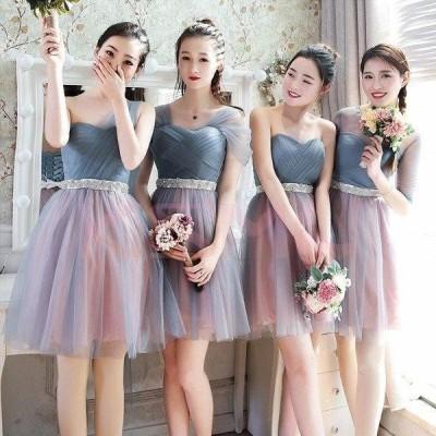 ドレス    レディース 4タイプ結婚式 発表会二次会 ピアノェミニン  膝丈     肩出し   ナイトドレス