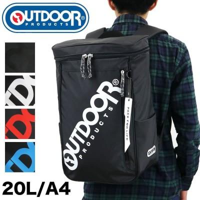 OUTDOOR PRODUCTS(アウトドアプロダクツ) スクエアリュック デイパック バックパック 20L A4 PC収納 62611 メンズ レディース ジュニア 送料無料