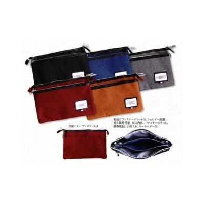 サコッシュショルダーバッグ 8231 福徳産業
