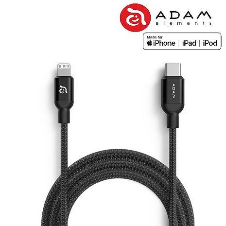 【快速出貨】ADAM PeAk II Apple Lightning to USB Type-C 編織認證傳輸線 1.2M (黑)