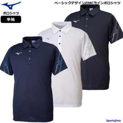 ミズノ ポロシャツ メンズ 半袖 トレーニングウェア MCライン 32MA9176 3カラー 吸汗速乾 シャツ 男女兼用 MIZUNO 試合 練習 部活 ゆうパケット対応