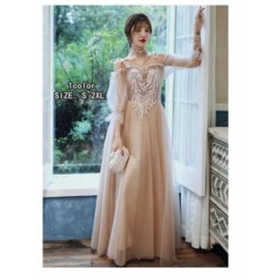 パーティードレス 結婚式 ワンピース キレイめ 袖あり ロング丈ドレス 演奏会 ウエディングドレス aライン 大きいサイズ お呼ばれドレス