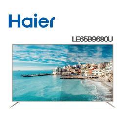 (含運無安裝)海爾65吋4K電視LE65B9680U