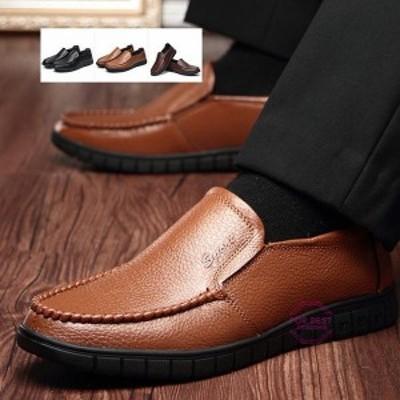 ローファー メンズ ビジネスシューズ ドライビングシューズ 紳士靴 歩きやすい 革靴 40代50代 秋冬