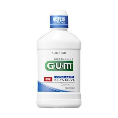 GUM(ガム) 薬用 デンタルリンス ノンアルコールタイプ 250ml
