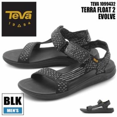 テバ サンダル メンズ テラフロート 2 ニット エボルブ スポーツサンダル アウトドア スポサン 軽量 TEVA 1099432 BLK