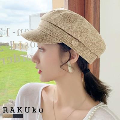RAKUku サイドボタンシンプルマリンキャップ♪春 夏 帽子 マリンキャップ キャスケット ハンチング キャップ 無地 ボタン カジュアル シンプル 日よけ 紫外線 UV対策 韓国ファッション レディース 女性[21ss5341ac] ベージュ フリー レディース
