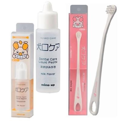 犬口ケア 犬用液状はみがき、歯ブラシ スモールヘッド