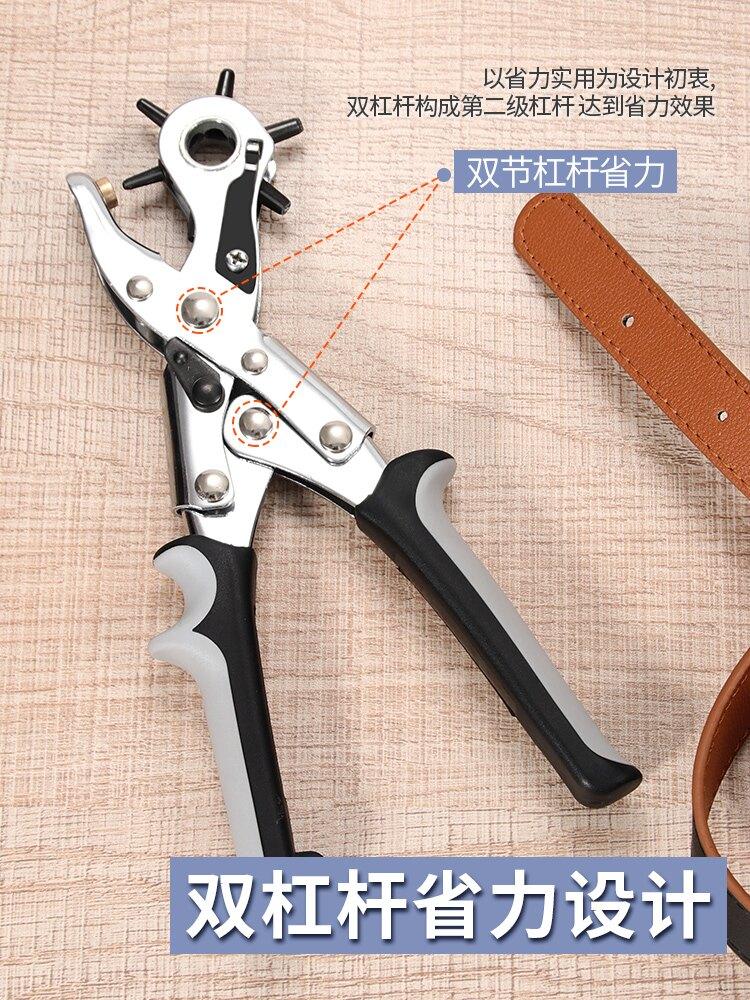 皮帶打孔鉗 打洞機 皮帶打孔器家用鉗小型腰帶打眼工具褲帶錶帶手錶皮革打洞機神器『xy0032』
