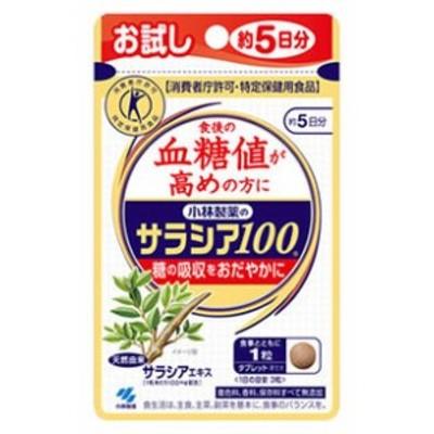 小林製薬 小林製薬のサラシア100 約5日分 (320mg×15粒) 食後の血糖値が高めの方に 特定保健用食品 900