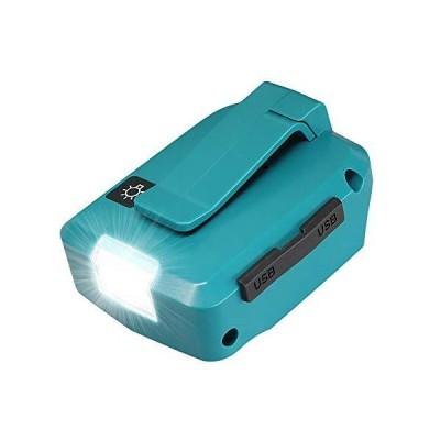 アダプタ (SHINGA) マキタ互換adp05 usbアダプタマキタ 14.4V 18Vバッテリー最新版用 LEDライト付き USBアダプタ 夜間仕?