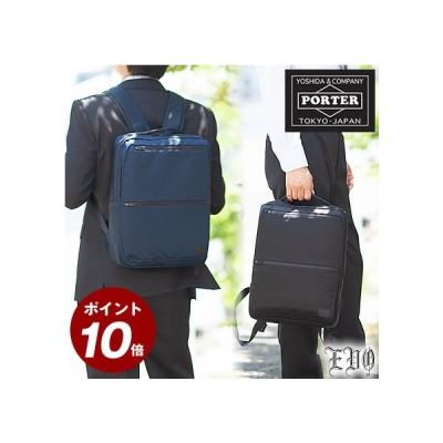 ポーター 吉田カバン porter エヴォ 2020年新商品 リュック デイパック ビジネスバッグ 1層 A4 534-05272 WS