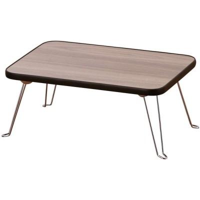武田コーポレーション 折りたたみテーブル ブラウン T0-4530BR
