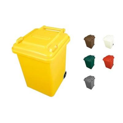 ゴミ箱 PLASTIC TRASH CAN 18L 組立式 幅290x奥行320x高さ400mm ダルトン