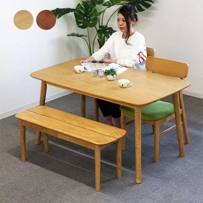 ダイニングテーブルセット 4人用 5点セット ダイニングセット 幅135cm 長方形 コンパクト モダン