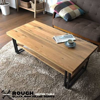 センターテーブル テーブル 収納 ブルックリンスタイル モダン おしゃれ 長方形