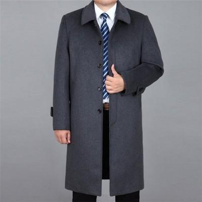 コート メンズ アウター ウールロングコートきれいめ厚手 暖かい ビジネス 秋冬羊毛 上品 格好いい 落ち着いたコート お洒落 大人っぽい