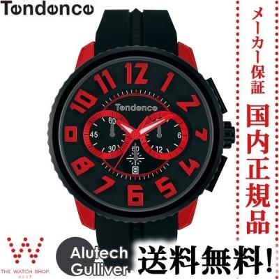 マグカップ付 無金利ローン可 テンデンス TENDENCE アルテックガリバー Alutech Gulliver TY146002 メンズ レディース 腕時計 時計