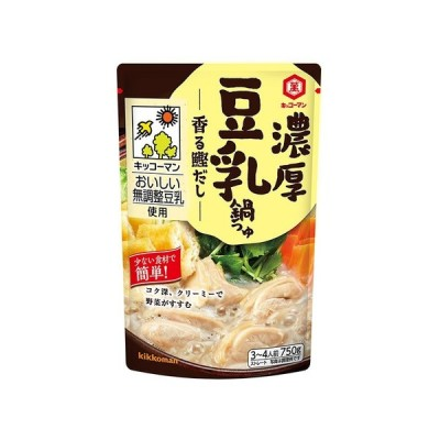 6個 キッコーマン 濃厚豆乳鍋つゆ香る鰹だし750g 賞味期限2022.09.28以降