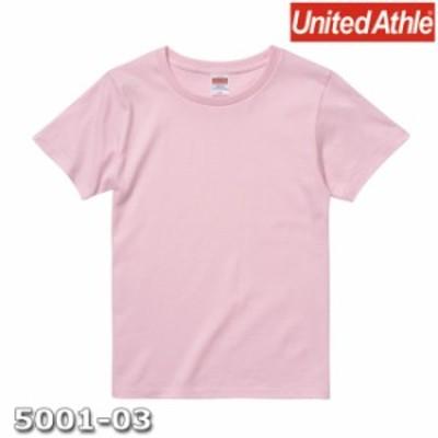 Tシャツ 半袖 ガールズ レディース ハイクオリティー 5.6oz G-L サイズ L ピンク 無地 ユナイテッドアスレ CAB