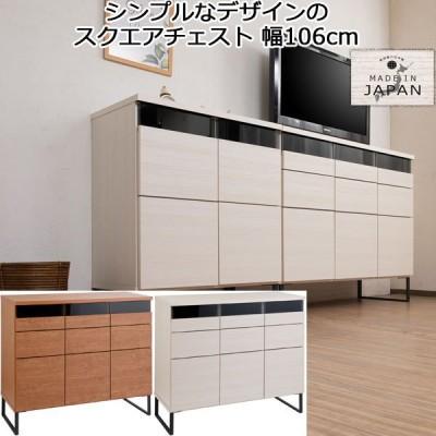 チェスト 引き出し 扉収納 木目調 幅106 脚付き ロータイプ 日本製 完成品 木製 リビング収納