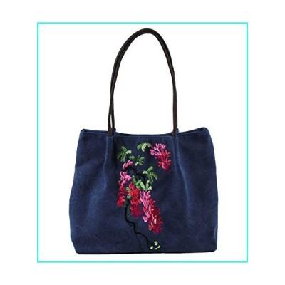 【新品】Women Embroidery Tote Bag Canvas Handbag Vintage Chinese Ethnic Style Embroidered Shoulder Bag (Blue)(並行輸入品)