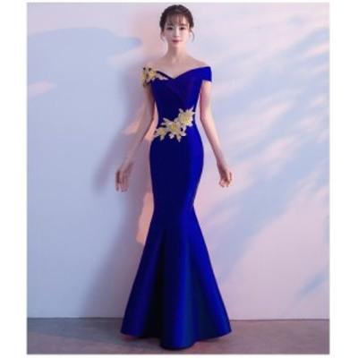 マーメイドドレス オフショルダー ウエディングドレス 結婚式 発表会 披露宴 花嫁 キャバドレス ロングドレス 20代 30代 40代 大きいサイ