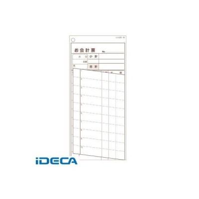 FR88433 シンビ 横のり会計伝票 伝票ー16日本語 2枚複写式(500枚組) ポイント10倍