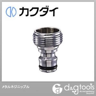 カクダイ メタルネジニップル (567-041)