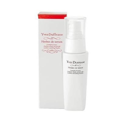 高保湿 セラミド美容液 《ハーヴドセラム美容液 40mL》セラミド配合美容液 ビタミンC誘導体配合 高保湿/乾燥肌 毛穴 インナードライ肌