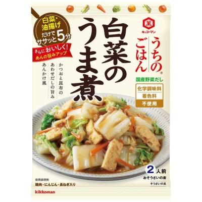 キッコーマン うちのごはん 白菜のうま煮 129g (10個単位でご注文ください)