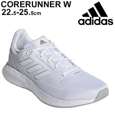 ランニングシューズ レディース アディダス adidas CORERUNNER W/ジョギング トレーニング LEB66  スポーツシューズ  スニーカー 運動 靴 くつ   /FY9621
